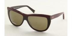 Okulary przeciwsłoneczne Max Mara MMSUSANII