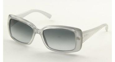 Okulary przeciwsłoneczne Max Mara MMSDIEGOI