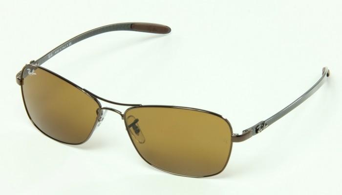 d81e9e1057 Ray Ban 3194 Polarized Sunglasses « Heritage Malta