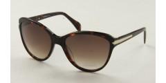 Okulary przeciwsłoneczne AbOriginal ABS9020A