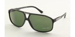 Okulary przeciwsłoneczne Avanglion 881
