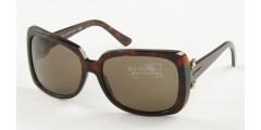 Okulary przeciwsłoneczne Bvlgari  BV8076