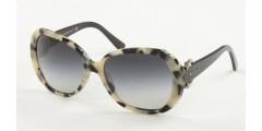 Okulary przeciwsłoneczne Bvlgari  BV8077