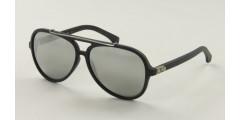Okulary przeciwsłoneczne CK Calvin Klein CKJ751S