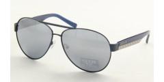 Okulary przeciwsłoneczne Guess GU6695