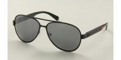 Okulary przeciwsłoneczne Guess GU6869