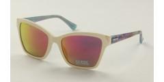 Okulary przeciwsłoneczne Guess GU7397