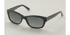 Okulary przeciwsłoneczne Guess GU7409