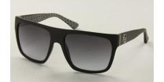Okulary przeciwsłoneczne Guess GU7411