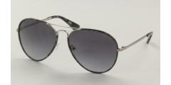 Okulary przeciwsłoneczne Guess GU7416