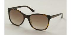 Okulary przeciwsłoneczne Guess GU7426