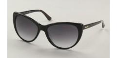 Okulary przeciwsłoneczne Guess GU7427