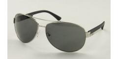 Okulary przeciwsłoneczne Guess GUP1017