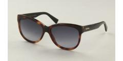 Okulary przeciwsłoneczne Max Mara MMTAILOREDI