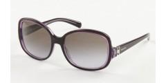 Okulary przeciwsłoneczne Prada SPR17N