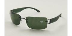 Okulary przeciwsłoneczne Silhouette 8647
